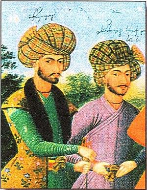 Givi Amilakhvari - Archil II and Givi Amilakhvari