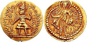Ardashir I Kushanshah - Image: Ardashir I Kushanshah in the name of Vasudeva circa 230 245 CE