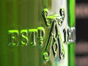 Ardbeg distillery - Detail on a bottle of Ardbeg