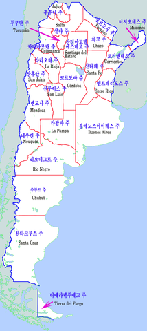 FileArgentinamappng Wikimedia Commons - Argentina map png