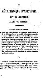 Aristote: La Métaphysique
