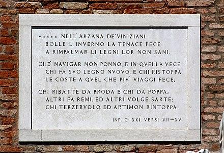 Arsenale - Dantes - Inferno - Venise.jpg