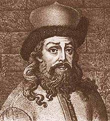 Arseny - Wikipedia