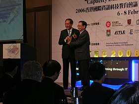 ArthurLi-and-LiKeDong-20060206.JPG