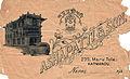 Ashapatti letterhead.jpg