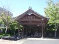 Ashiyu in Yamaga Onsen.png