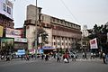 Asiatic Society - 1 Park Street - Kolkata 2015-02-07 2142.JPG