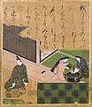 Attributed to Tawaraya Sotatsu (Calligraphy by Konoe Hisatsugu) - Scenes from the Tale of Ise - Google Art Project.jpg