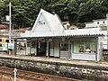Awa-Kawaguchi Station 2017 (4).jpg