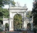 Bürgerpark Pankow Tor.png