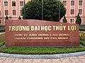 Bảng tên Đại học Thuỷ Lợi, Hà Nội 001.JPG