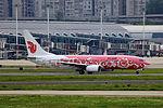 B-2642 - Air China - Boeing 737-89L - Pink Peony Livery - CKG (16768828336).jpg
