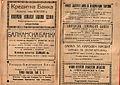 BASA-75K-1-5-18,19-Theatre and opera magazine, 11-1923.JPG