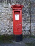 Backwell pillar box.jpg
