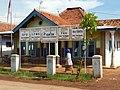Balai Desa Tratebang 2012 - panoramio.jpg