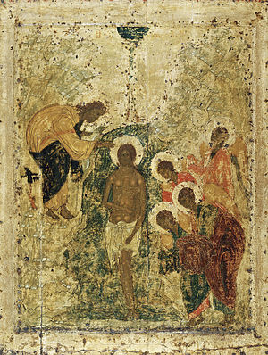 Holy water in Eastern Christianity - Icon of the Theophany by St. Andrei Rublev, c. 1360, in the Cathedral of the Annunciation, Moscow.