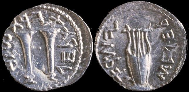 Münze zum Bar-Kochba-Aufstand