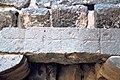 Basilica Complex, Qanawat (قنوات), Syria - West part- detail of reused lintel in interior east wall - PHBZ024 2016 1248 - Dumbarton Oaks.jpg
