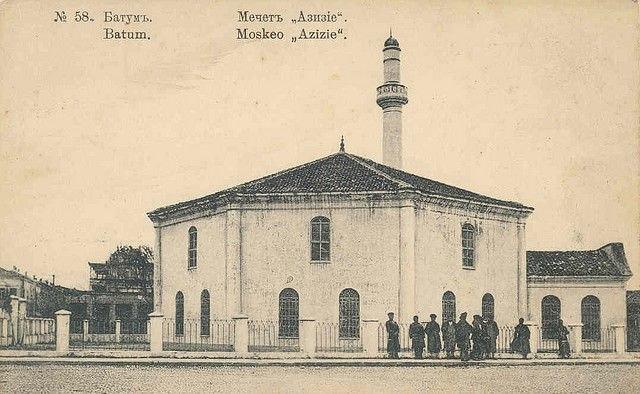 Batumi Aziziye Mosque