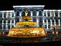 Batumi University Fontain.jpg
