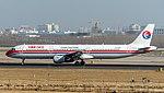 Beijing B-6329 1240253.jpg