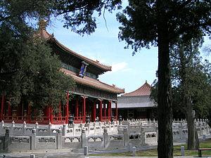 Guozijian - The Guozijian (Imperial College) of Beijing
