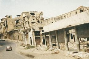 Beirut2 i april 1978.jpg