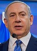 From commons.wikimedia.org: Benjamin Netanyahu {MID-66320}