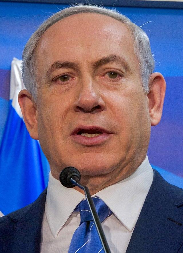 Benjamin_Netanyahu_November_2015.jpg: Benjamin Netanyahu
