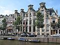 Bijbels Museum-Amsterdam.jpg