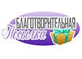 Blagotvoritelnaya Posilka Logo.jpg