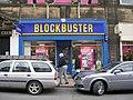 Blockbuster - Northgate - geograph.org.uk - 1760445.jpg