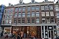 Blokker Ferdinand Bolstraat Amsterdam 2018.jpg