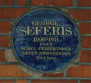 Giorgos Seferis - Blue plaque on 7 Sloane Avenue, London
