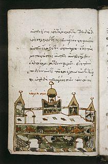 Church of Zion, Jerusalem Hypothetical early Jewish-Christian congregation and its house of worship on Mount Zion, Jerusalem