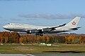 Boeing 747-430 Brunei Sultan's Flight V8-ALI.jpg