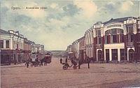 Bolkhovskaya (Lenina) street (Oryol).jpg