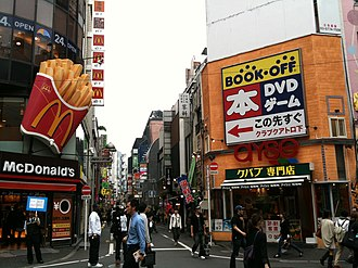 Book Off - Book Off in the middle of Shibuya