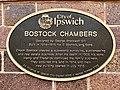 Bostock Chambers plaque at 169-175 Brisbane Street, Ipswich, Queensland, 2020.jpg