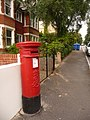 Branksome, postbox No. BH13 105, Ormonde Road - geograph.org.uk - 1427482.jpg