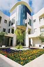 List of Israeli universities and colleges - Wikipedia
