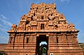 Brihadishwara Temple, Dedicated to Shiva, built by Rajaraja I, completed in 1010, Thanjavur (9) (37238100550).jpg