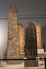 White Obelisk of Ashurnasirpal I