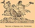 Brockhaus and Efron Encyclopedic Dictionary b66 844-2.jpg