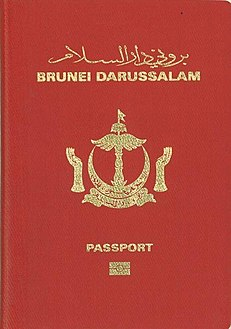 Brunei biometric passport.jpg