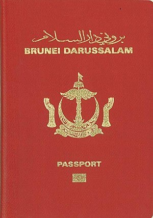 Ministry of Foreign Affairs and Trade (Brunei) - Bruneian passports are issued by the ministry