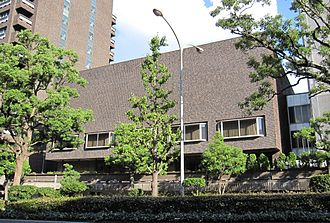Hyogo Prefectural Assembly - Image: Building of Hyogo Prefectural Assembly