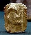 Bull-man holding a pole, probably Enkidu, from Nippur, Iraq. 2003-1595 BCE. Iraq Museum.jpg
