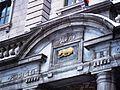Bureau de poste Haute-Ville Quebec 03.JPG