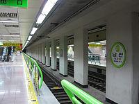 Busan-subway-211-Namcheon-station-platform.jpg
